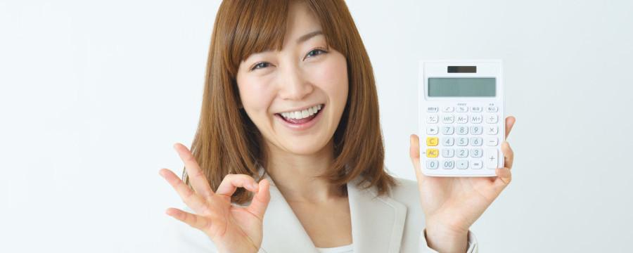 通院費0円