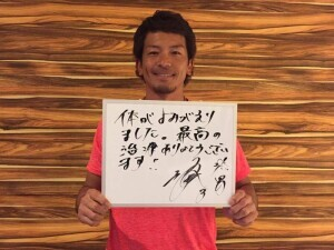 松田 宣浩選手