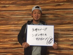 中田 翔選手